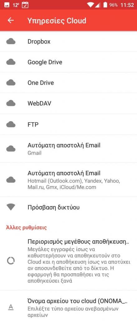 ACR cloud services