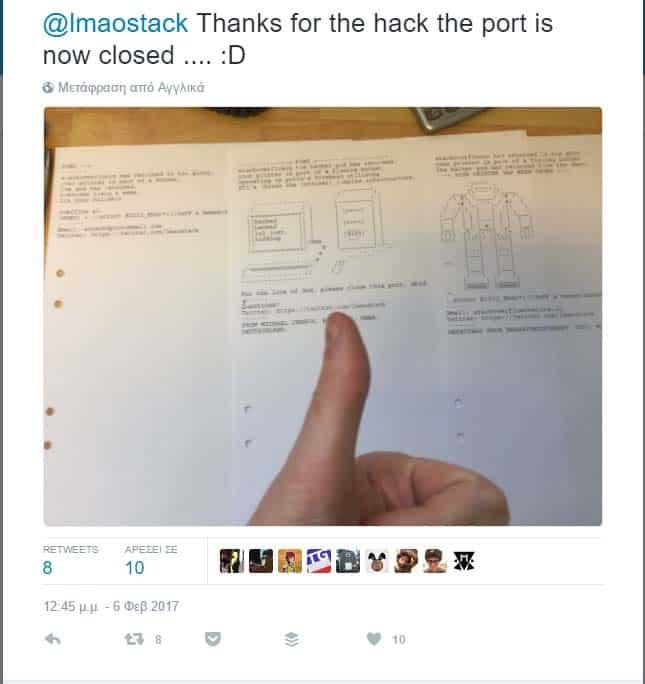 Οι χρήστες ευχαριστούν τον hacker