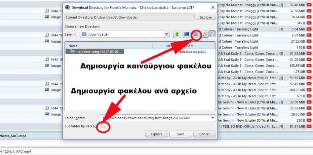 jdownloader new folder