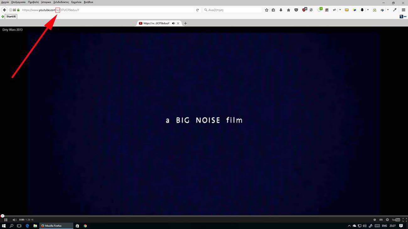 Πορνό ταινία για κινητές συσκευές