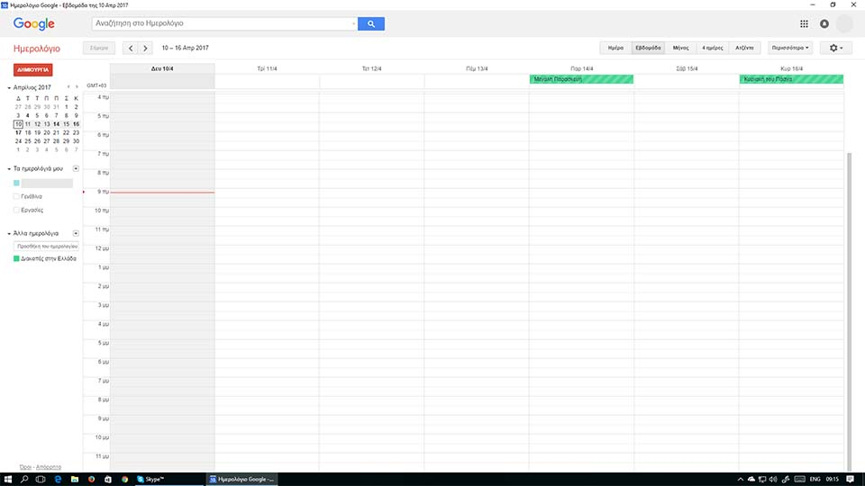 google calendar as program